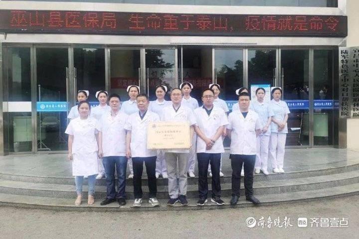 东西协作!烟台山医院助巫山县人民医院通过中国胸痛中心认证