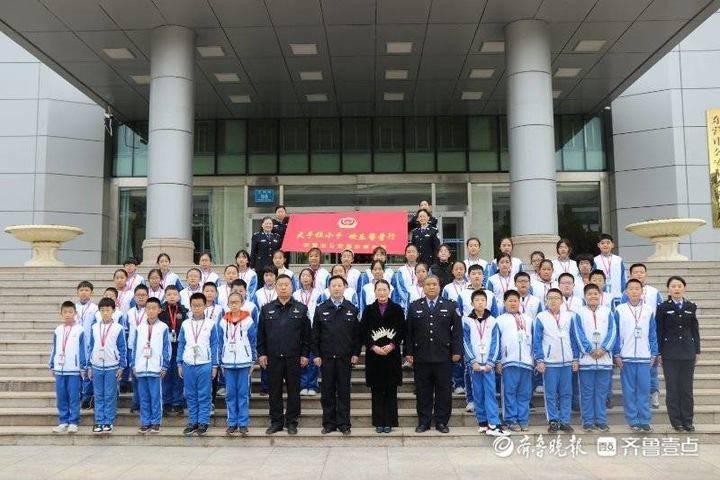 """东营区第一中学组织参加""""大手拉小手,欢乐警营行""""活动"""