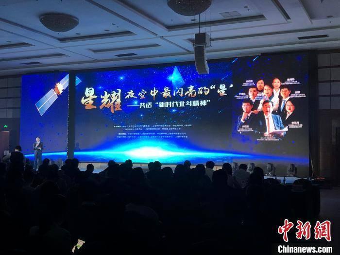 北斗三号卫星系统总设计师林宝军:北斗三号卫星核心器部件100%自主可控