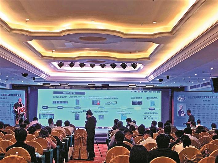 共论配电网数字化智能化发展