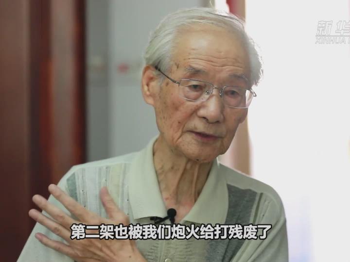 志愿军老兵王福春:俘获美国飞行员获得侵略铁证