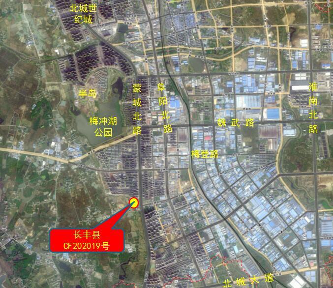 中梁2.89亿元竞得合肥市长丰县一宗住宅用地 溢价率8.06%
