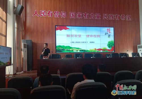 东乡小璜镇推进新时代文明实践工作(图)