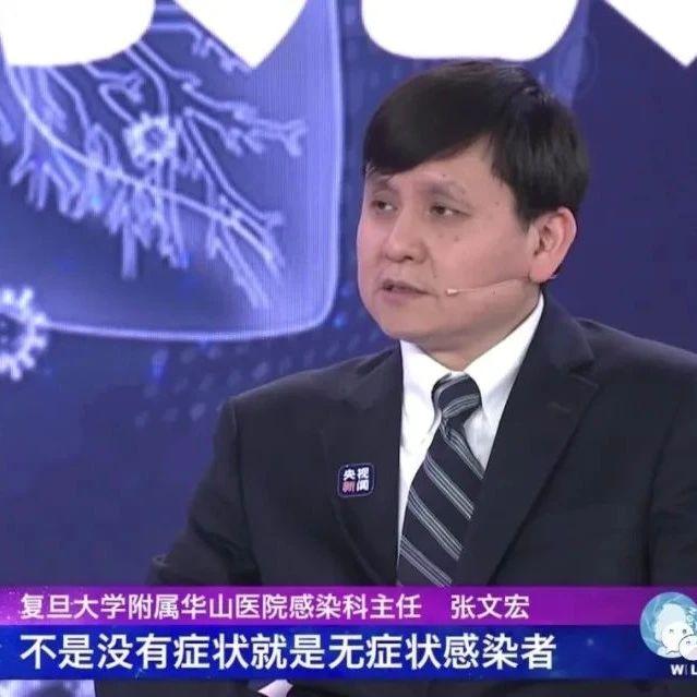 钟南山张文宏,带来好消息!