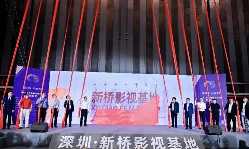 深圳新桥影视基地首座摄影棚启动,《流浪地球》特效公司签约