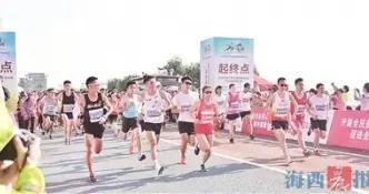 迎风浪漫奔跑 厦门市全民健身运动会10公里路跑明日开跑