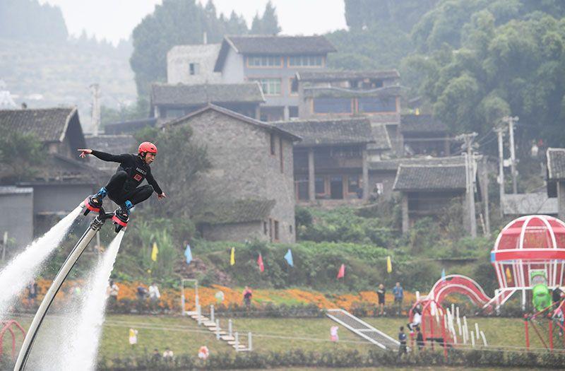 重庆忠县:美丽乡村儿童主题乐园开园