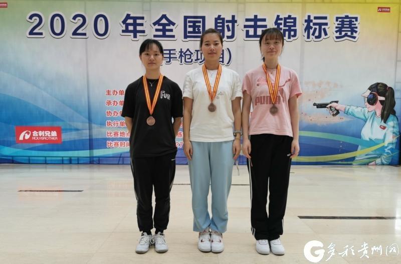 锁定全运会3席位!贵州获全国射击锦标赛10米气手枪团体项目铜牌