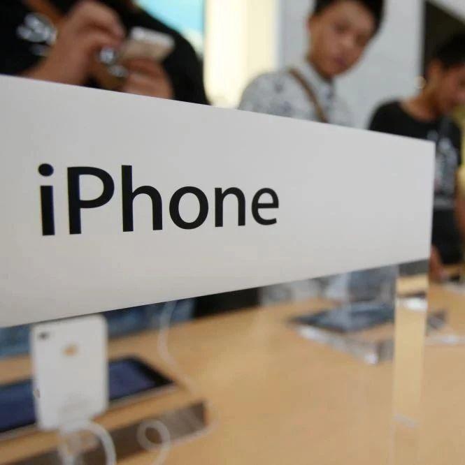 新iPhone缺席拖累财报,苹果手机营收大降20%,盘前一度大跌逾5%