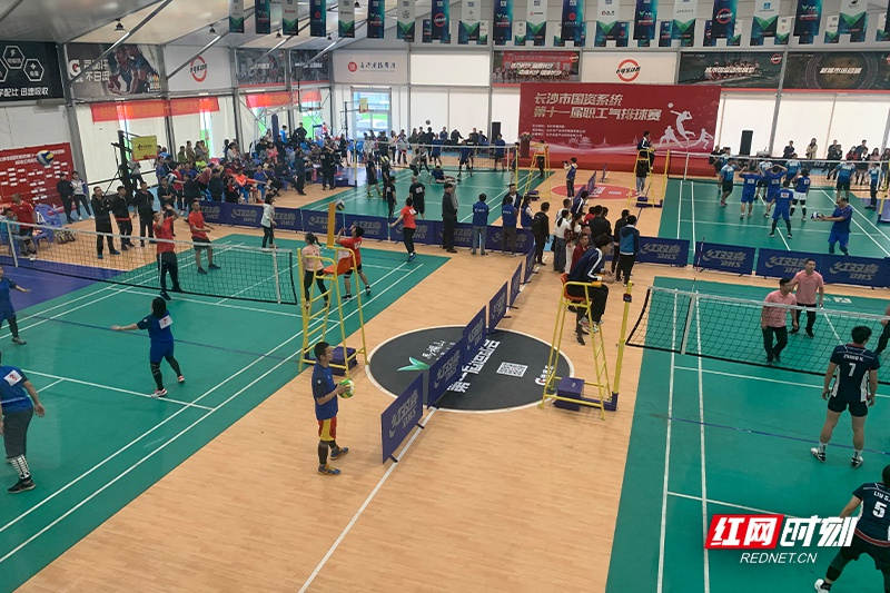 长沙市国资系统第十一届职工气排球赛在马栏山开赛