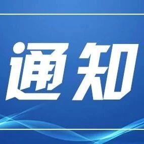重要提醒!贵阳市、贵安新区暂时停止联网办理医保相关业务