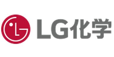 LG化学股东大会通过电动汽车电池业务分拆议案 赞成率82.3%