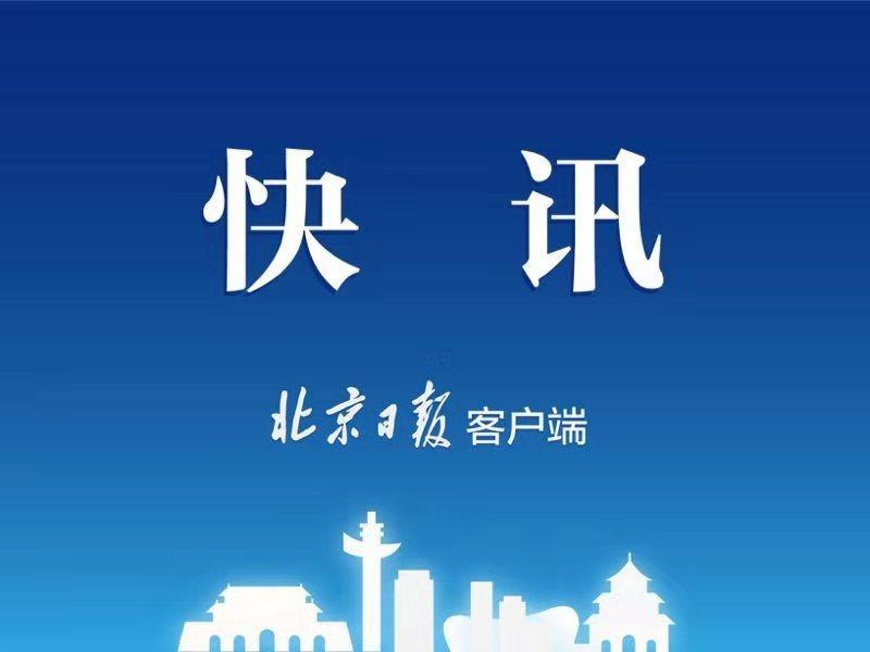 11月3日起,京新高速楼自庄桥入北六环内环方向匝道占道施工