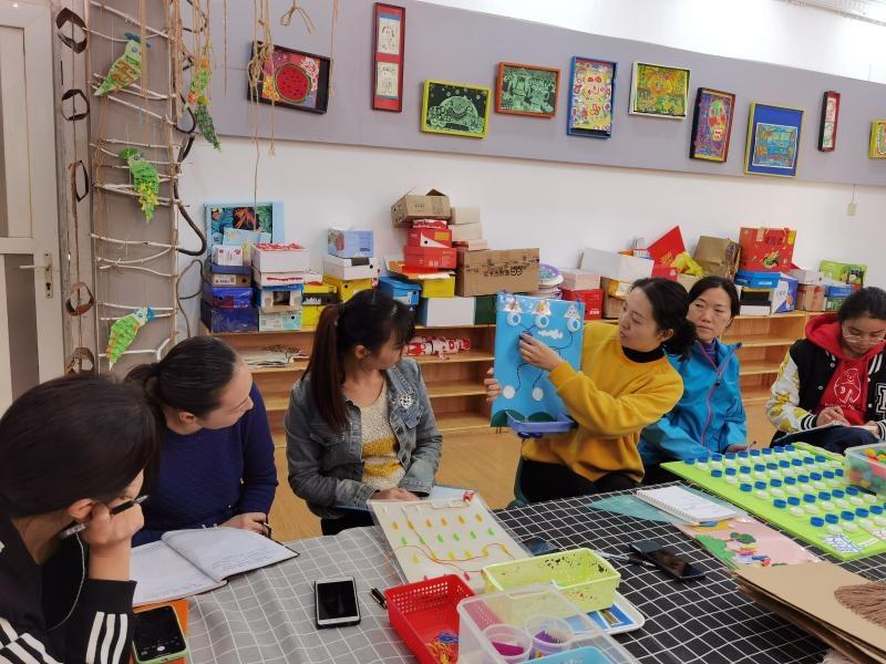 雨山区第五幼儿园举行教师自制玩教具交流活动
