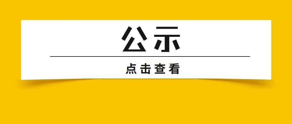 最新公告:贵阳市、贵安新区医保信息系统迁移整合期间暂停服务