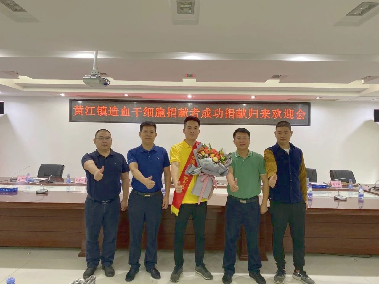 东莞今年第18例!黄江一市民成功捐献造血干细胞