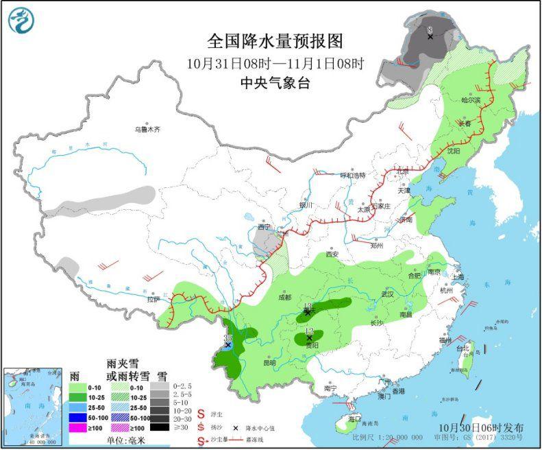 图3 全国降水量预报图(10月31日08时-11月1日08时)