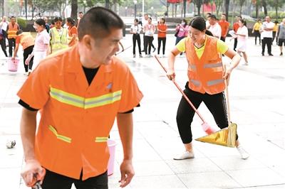 第七届东莞环卫工人运动会昨举行