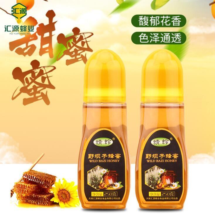 野坝子蜂蜜——一份来自楚雄原生态的礼物