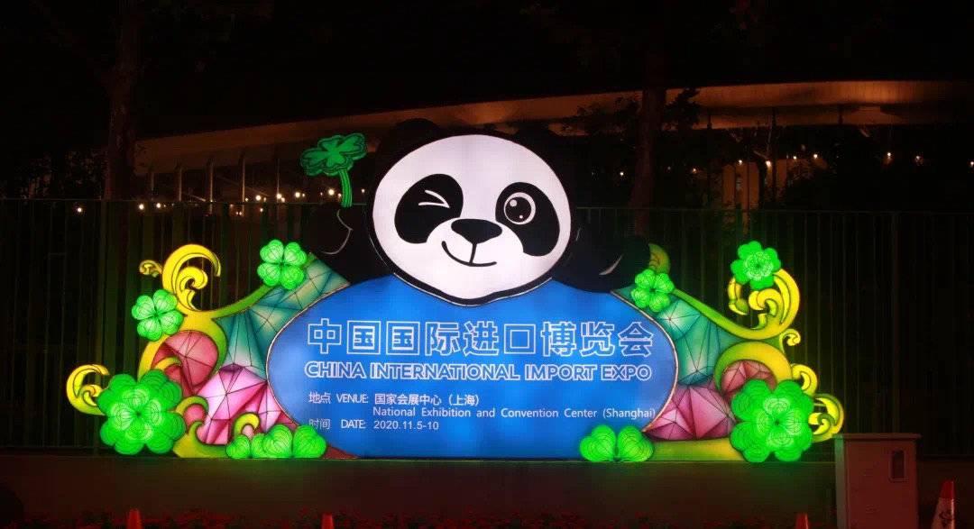 自贡彩灯即将点亮第三届进博会 4座绝美大型中国皇家风格贡灯将惊艳亮相