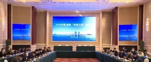 """省海洋局丨2020中国•威海""""深蓝行动""""座谈会暨深远海装备渔业项目签约仪式在荣成召开"""