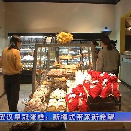 直通临空港 | 武汉临空港形成华中最大食品产业集群