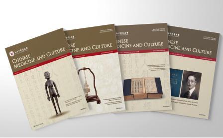 全球唯一中医药人文领域的英文学术期刊广泛覆盖孔子学院等处,在国内创出新刊