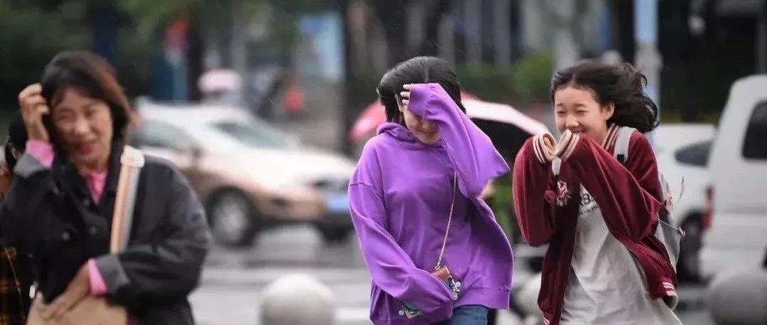 """降温10℃!天津人挺住!今日起,雾霾+降温+降雨马上""""到货""""啦!"""