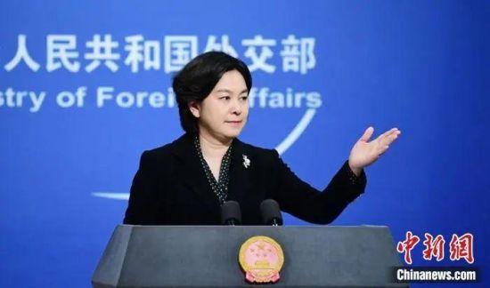 """外交部新闻司再""""上新""""!他曾被称作""""拼命三郎"""""""