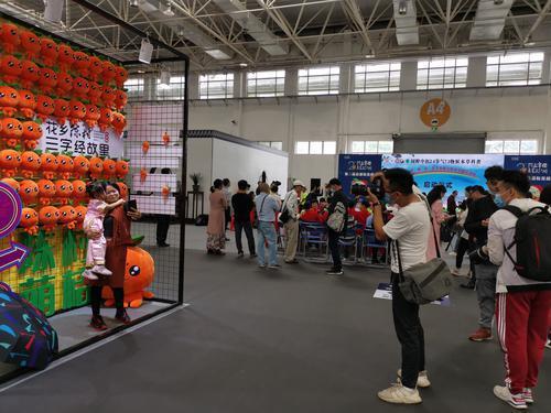 佛山顺德陈村举行三字经启蒙教育展,持续至11月1日