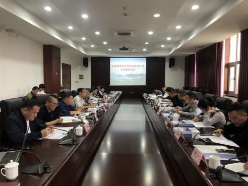 永嘉县、乐清市顺利通过农业水价综合改革市级验收(图)