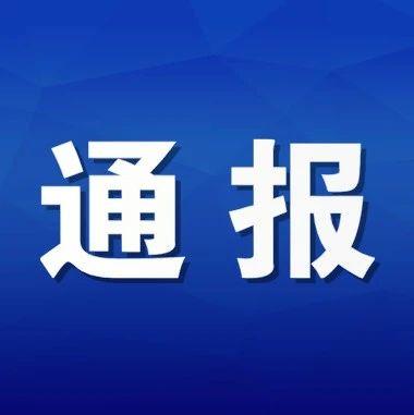 2020年10月29日湖北省新冠肺炎疫情情况