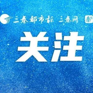 青岛新增1例本土确诊,感染原因公布