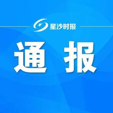 湖南新增5例无症状感染者!一地进口冻猪肉阳性!