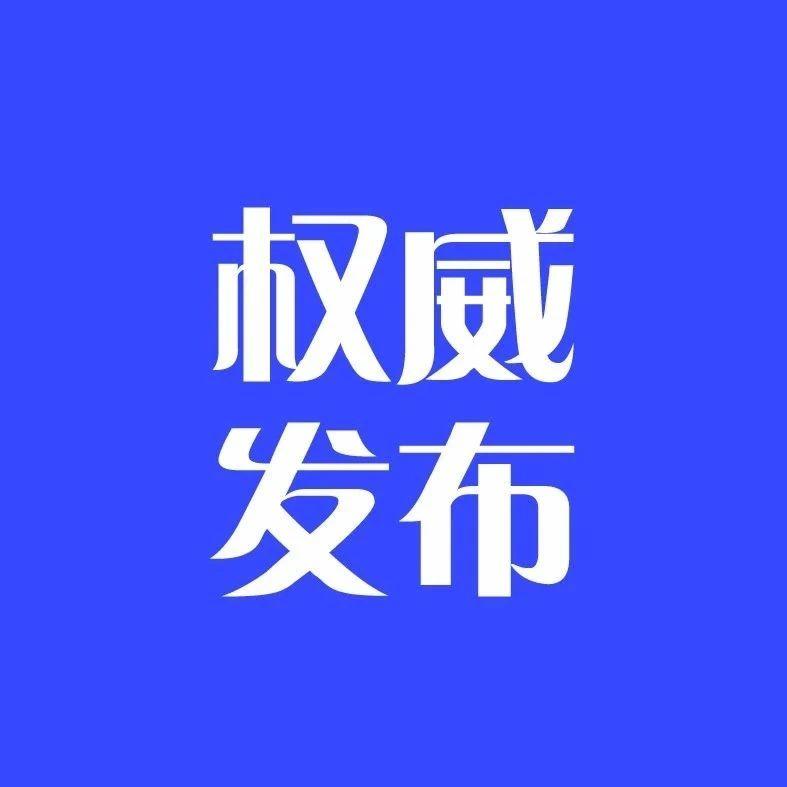 天津去年甲、乙类传染病报告中,这个病死亡数最多….
