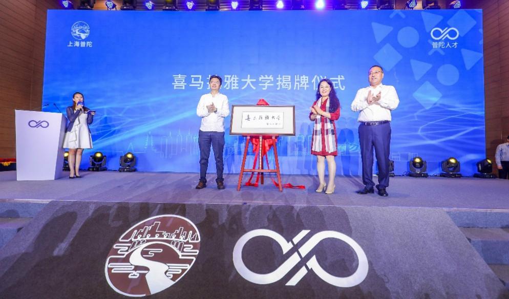 """中国声音大会昨在沪开幕,""""互联网+音频""""赋能新产业、新场景、新业态"""