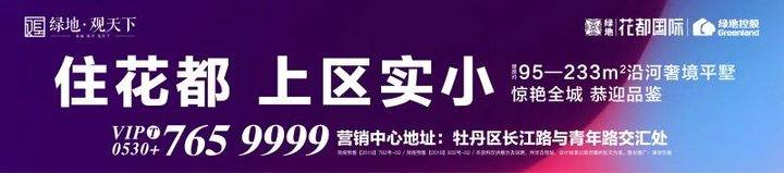"""""""2020齐鲁书香节暨山东书展""""落幕,菏泽近10万人次参与"""