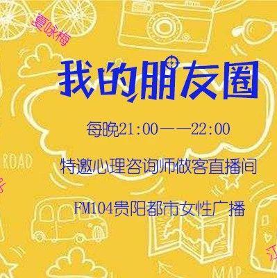 10月30日节目预告|《我的朋友圈》破镜重圆皆大欢喜吗?