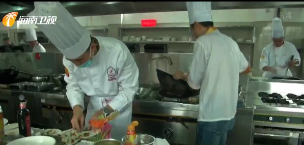 海南举行烹饪技能竞赛 3位获金奖选手将参加全国大赛