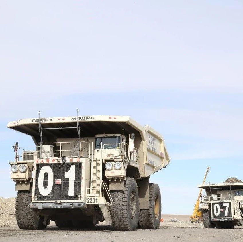 世界首个极寒工况5G+无人驾驶卡车编组试运
