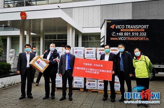 中德科教园携手中国驻法兰克福总领事馆齐心抗疫