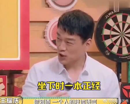 王耀庆的短裤也太短了吧!