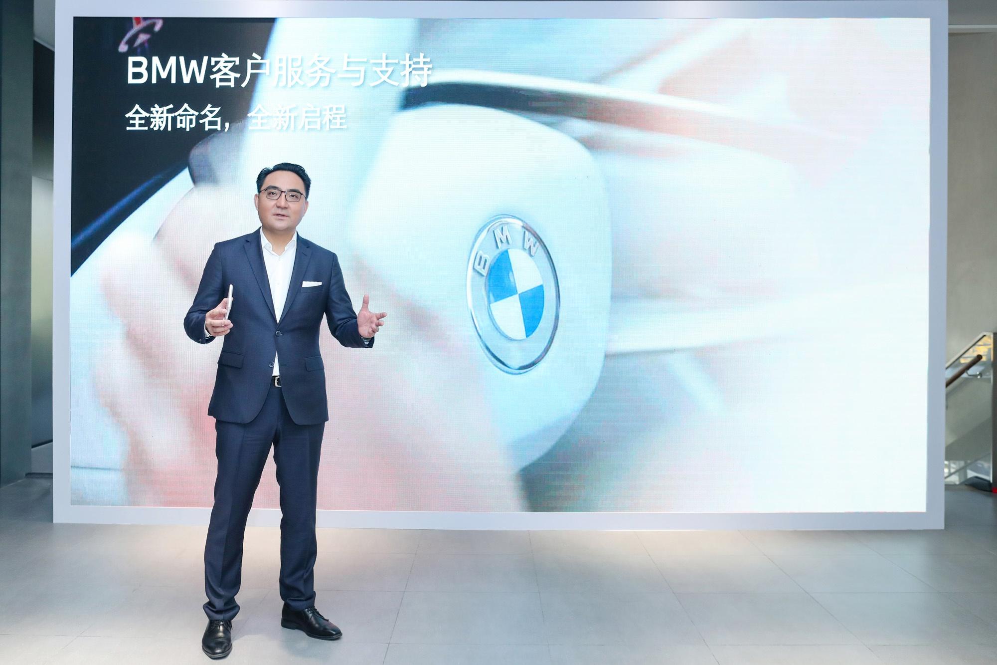 """参观华晨宝马工厂,见证宝马汽车的""""零缺陷""""理念"""