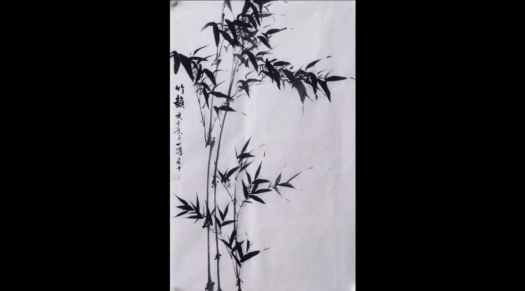 超级简单的竹子教学,新手都看得懂 孙乾老师