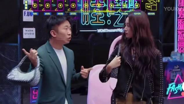 哈哈哈哈哈哈@杨迪 和@徐艺洋-Yiyang 梦幻联动一起做游戏……