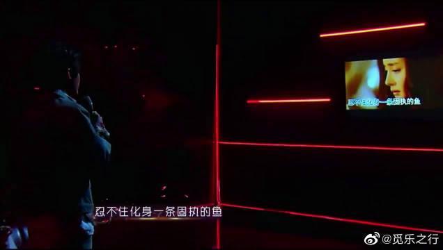 张新成冯提莫歌曲大串烧,一首《凉凉》Disco既视感引爆现场!