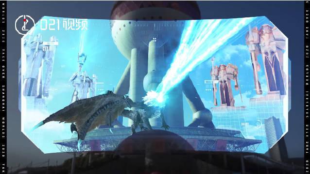 东华大学AR科技助力S10,英雄联盟远古巨龙降临东方明珠