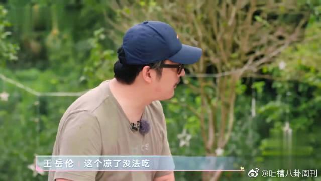 王岳伦亲自烤羊肉串 当场忍不住要先吃两串,李湘:别急啊!
