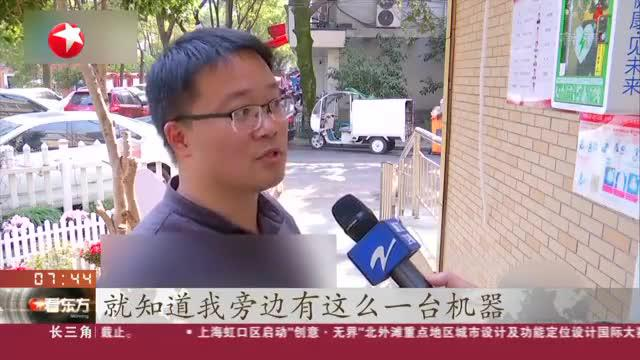 """杭州为AED立法  """"好人条款""""为见义勇为者免责"""