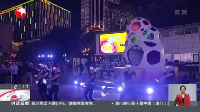 上海:南京路步行街向全球征集LOGO和吉祥物设计